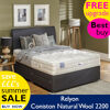 Relyon Coniston Natural Wool 2200 Divan Bed