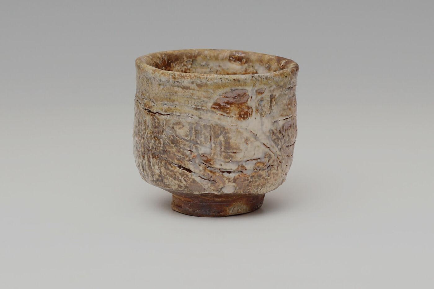 Charles Bound Ceramic Bowl 074