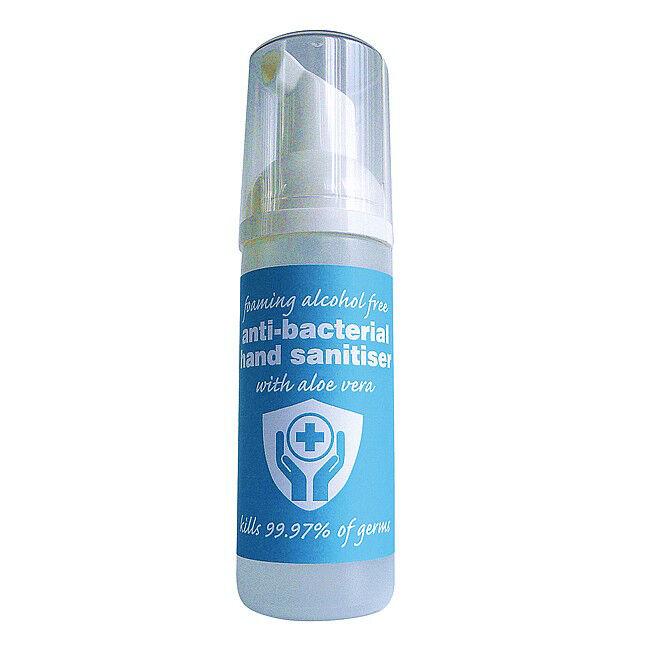 Foaming Hand Sanitiser 50 ml  (Alcohol Free)