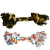 Dog Rope Tug Toys to Brand