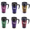 Translucent Coloured Travel Mug Colours